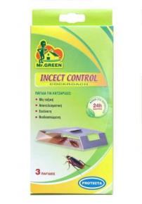 INSECT CONTROL COCKROACH